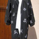 Hakama et kimono (10€)